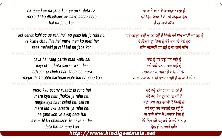 Parda lyrics