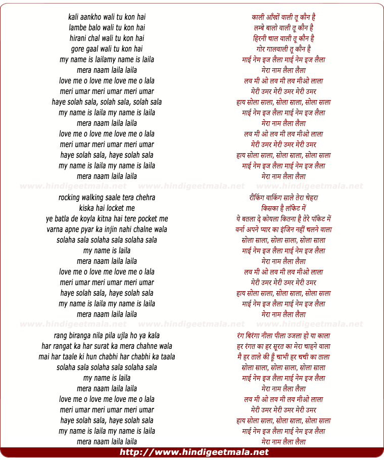 lyrics of song My Name Is Laila