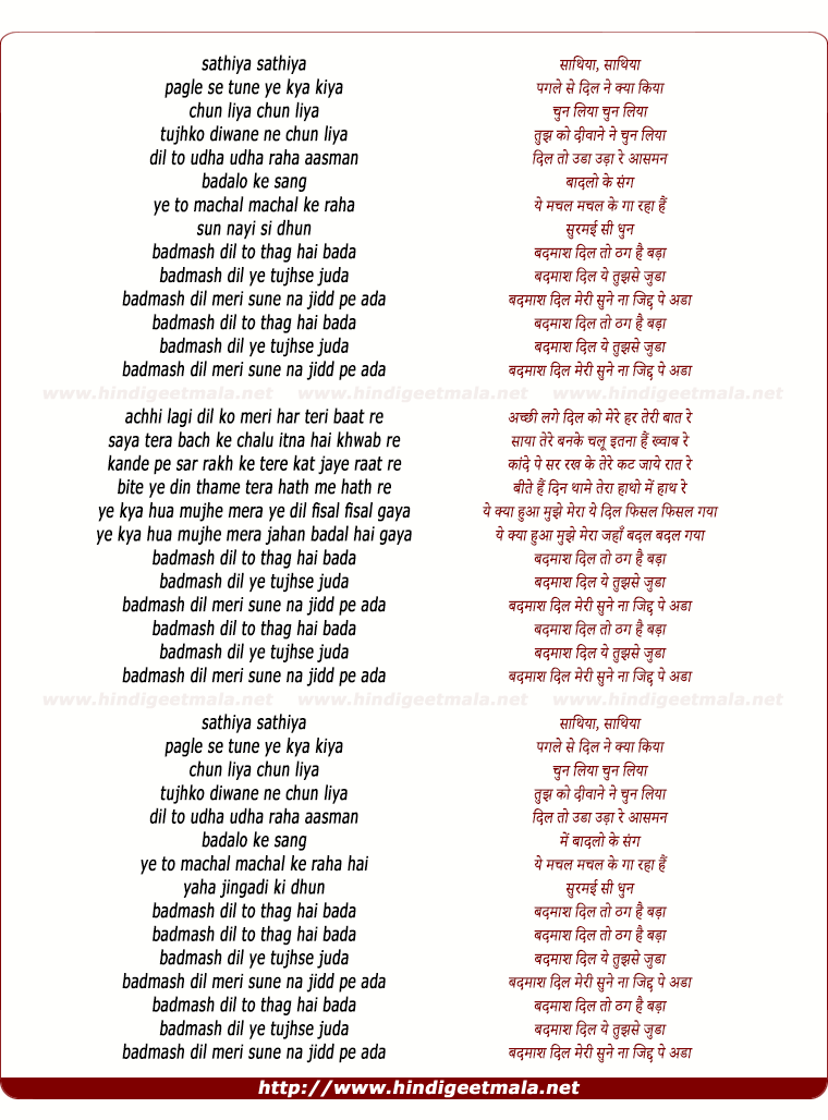lyrics of song Saathiya (Remix)