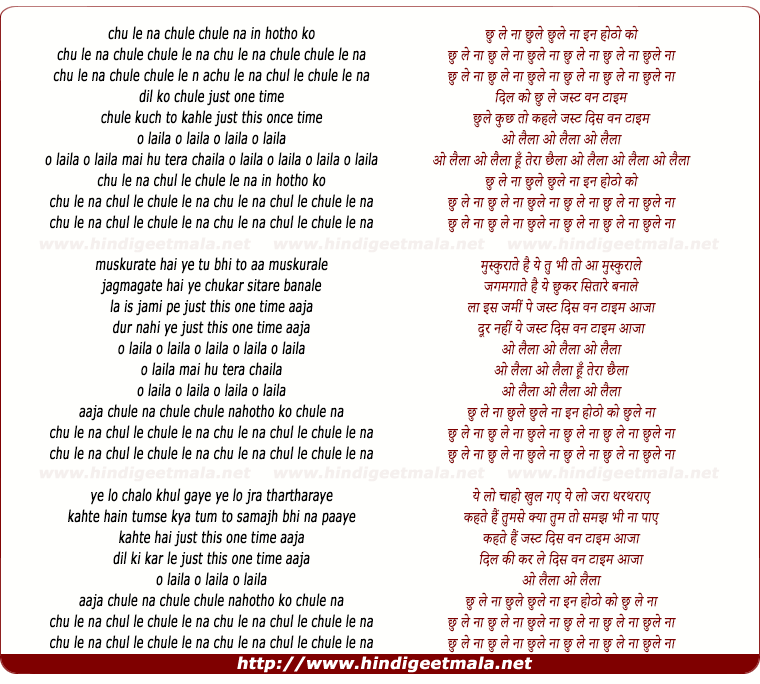 lyrics of song Chhu Le Na In Hotho Ko