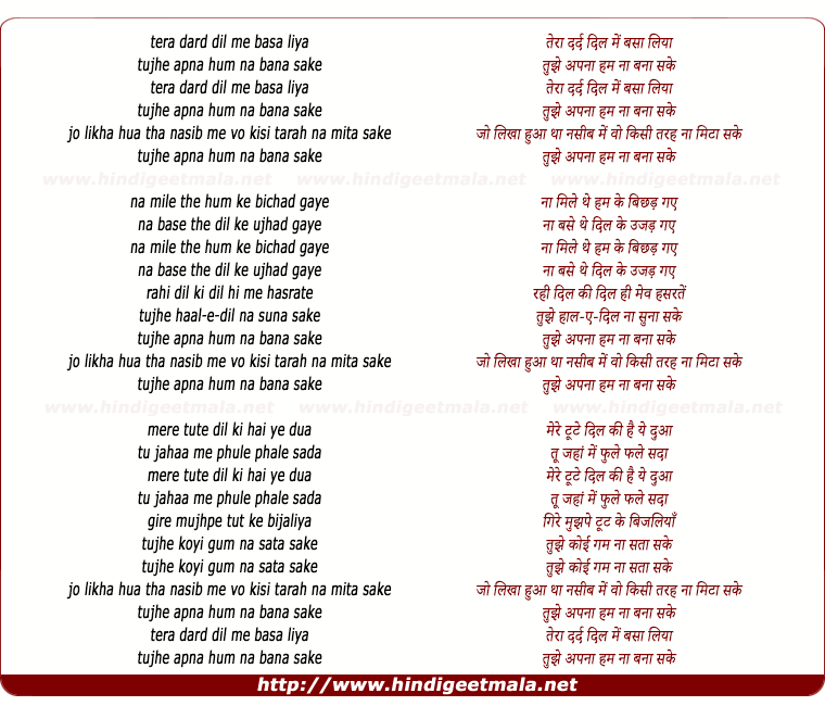 lyrics of song Tera Dard Dil Me Basa Liya