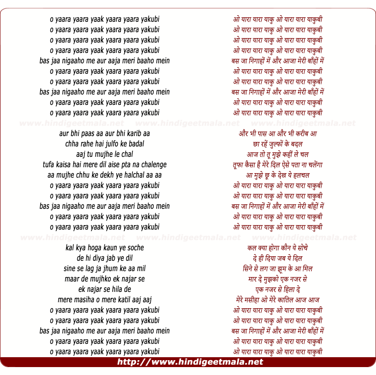 lyrics of song O Yaara Yaara