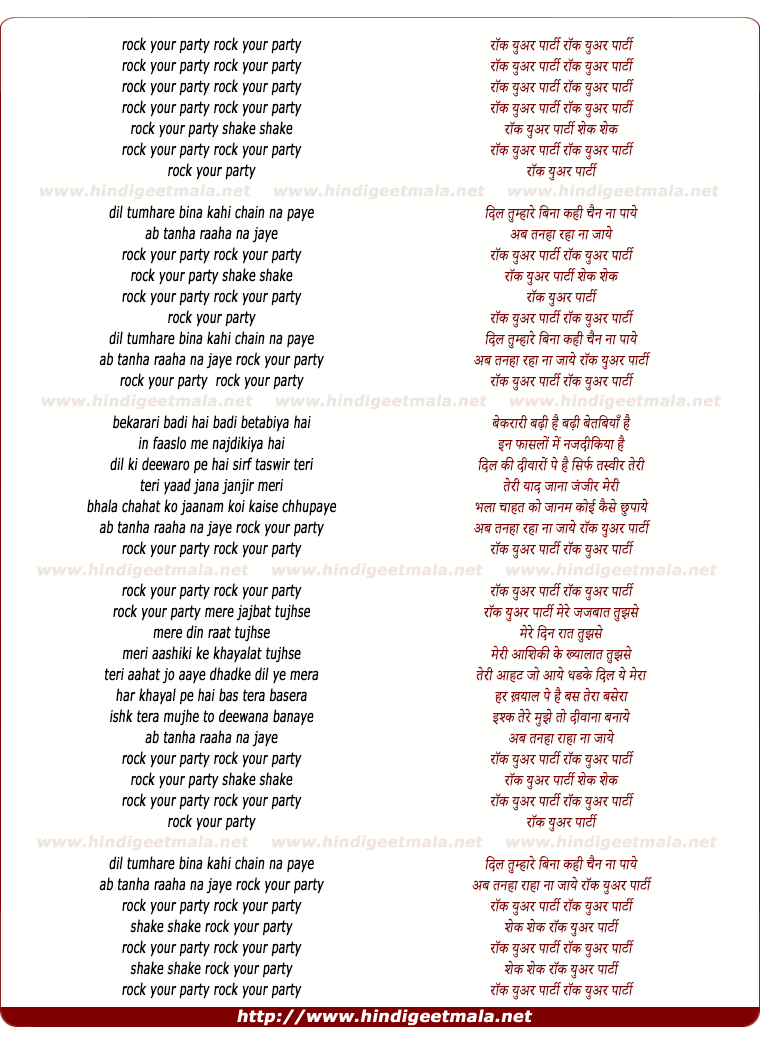 lyrics of song Dil Tumhare Bina Kahi Chain Na Paye