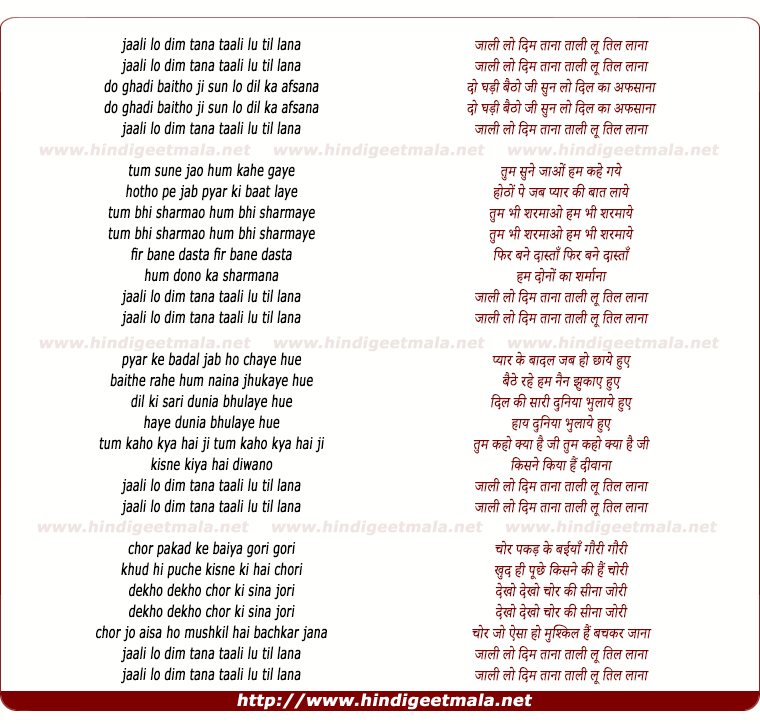 lyrics of song Jali Lo Dim Tana