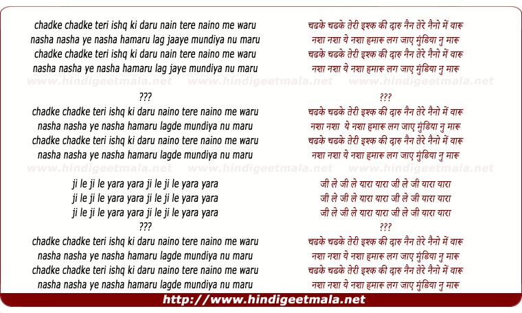 lyrics of song Chadke Chadke Teri Ishq Ki Daru