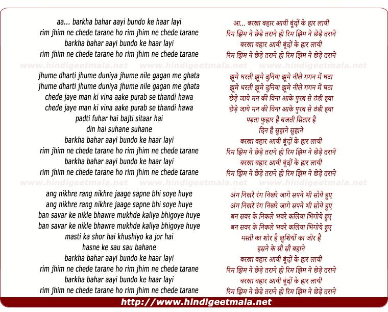 lyrics of song Barkha Bahar Aayi Bundo Ke Haar Layi