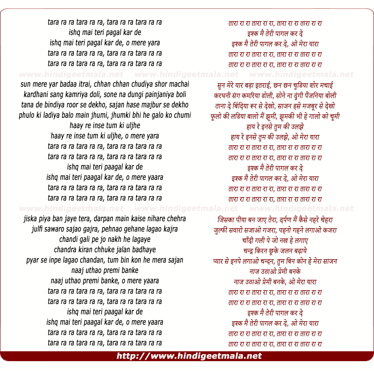 lyrics of song Tara Ra Tara Ra