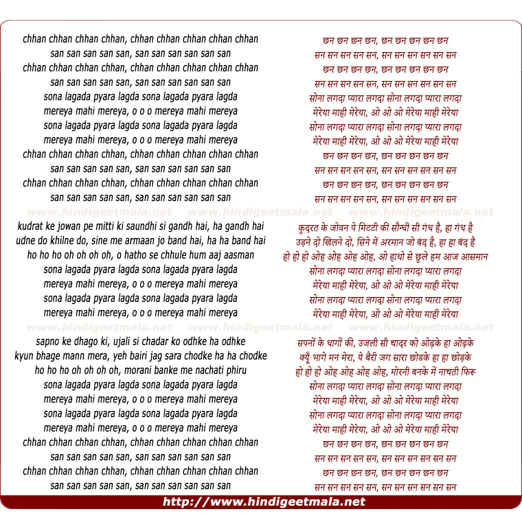 lyrics of song Sona Lagada Pyaara Lagda (Remix)