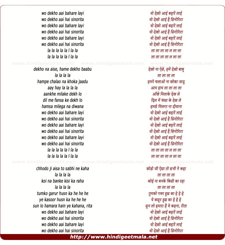 lyrics of song Wo Dekho Aayi Bahare Layi