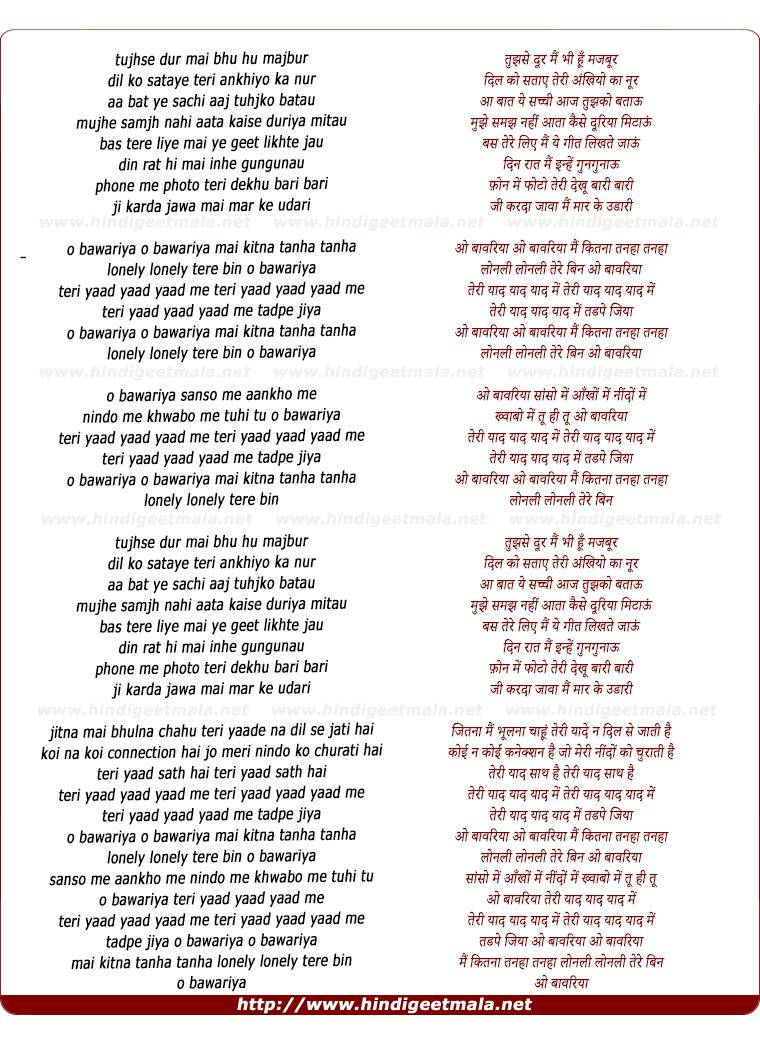 Hip hop song lyrics 2012