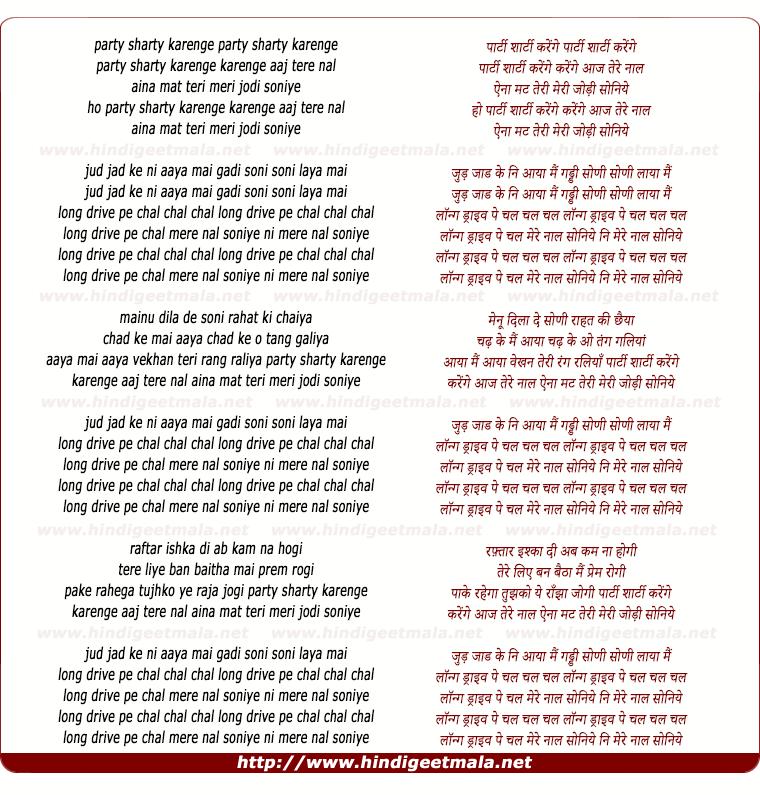 lyrics of song Party Sharty Karenge