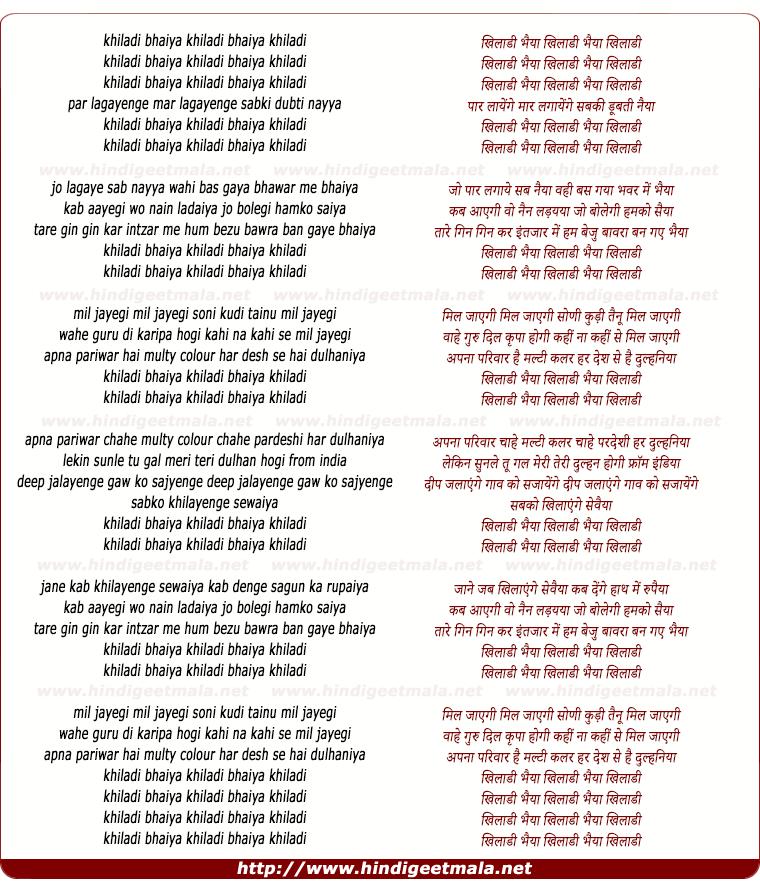 lyrics of song Khiladi Bhaiyya Khiladi Bhaiyya Khiladi