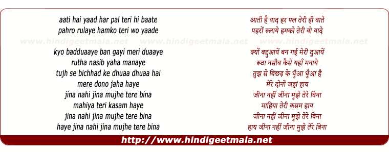 lyrics of song Mahiya Teri Kasam (Sad)