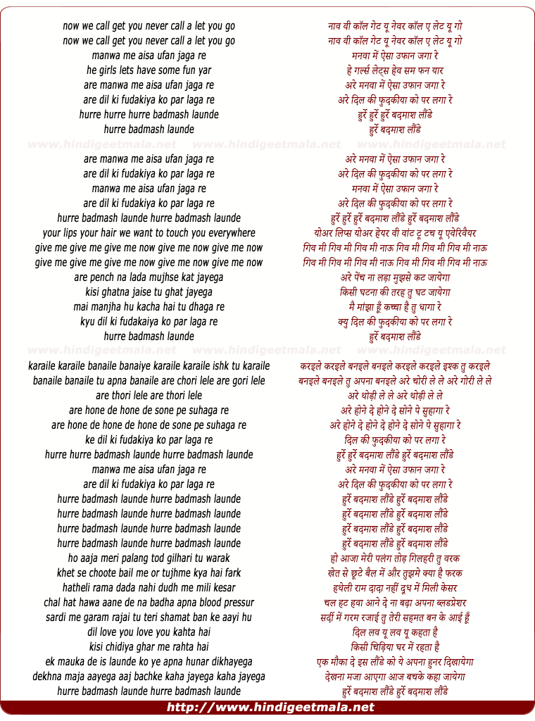 lyrics of song Badmash Launde