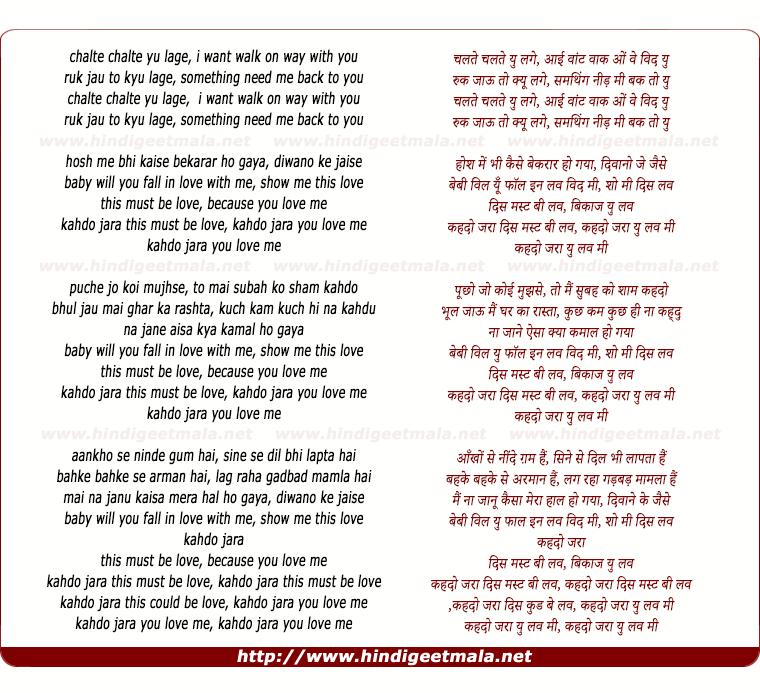 lyrics of song Kah Do Zaraa