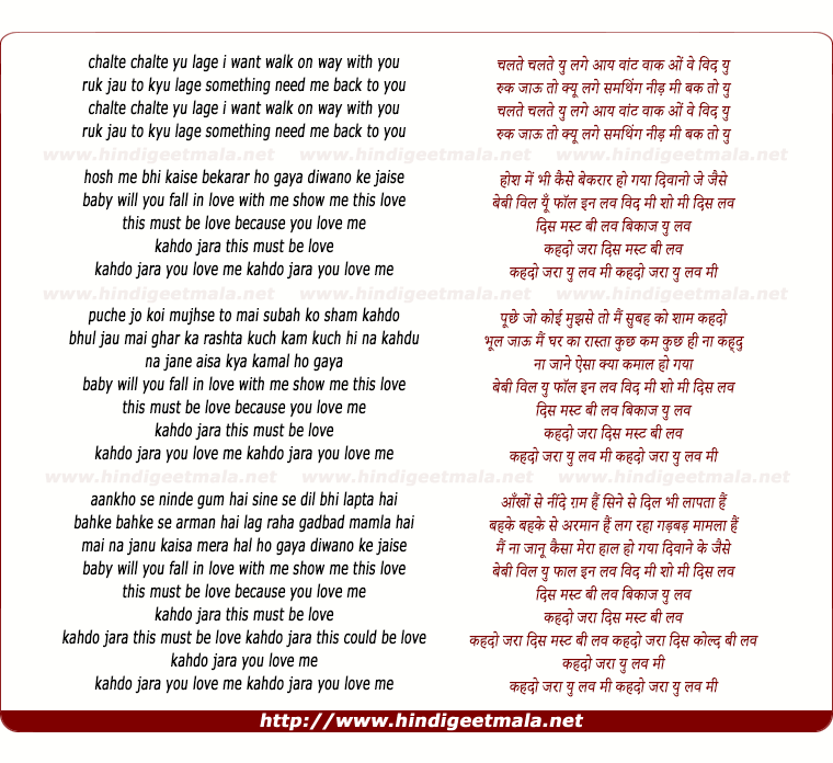 lyrics of song Keh Do Zara (Remix)
