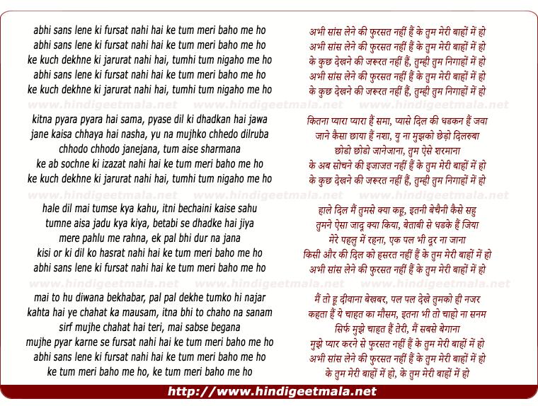 Tum Mera Hai Sanam Tum Mera Humdam Hindi Song: Lyrics / Video Of Song : Abhi Sans Lene Ki Fursat Nahi Hai