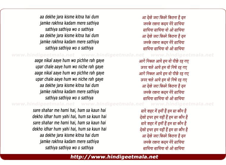 lyrics of song Aa Dekhe Zara (Lounge Mix)