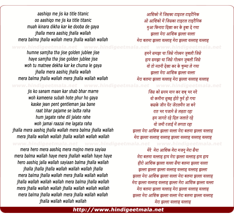 lyrics of song Jhalla Walla (Remix)