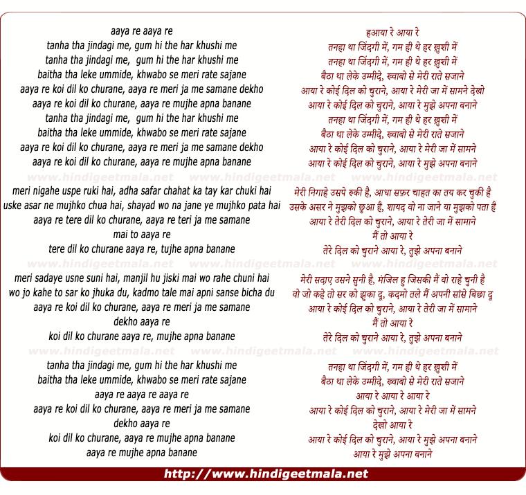 Badi Mushkil Hai Khoya Mera Dil Hai   Abhijeet   Anjaam