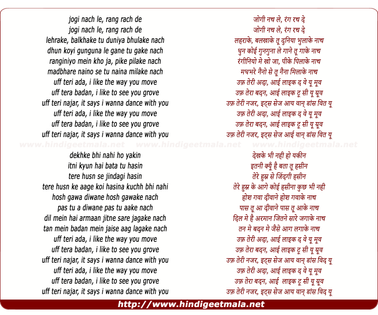 lyrics of song Uff Teri Adaa (Remix)