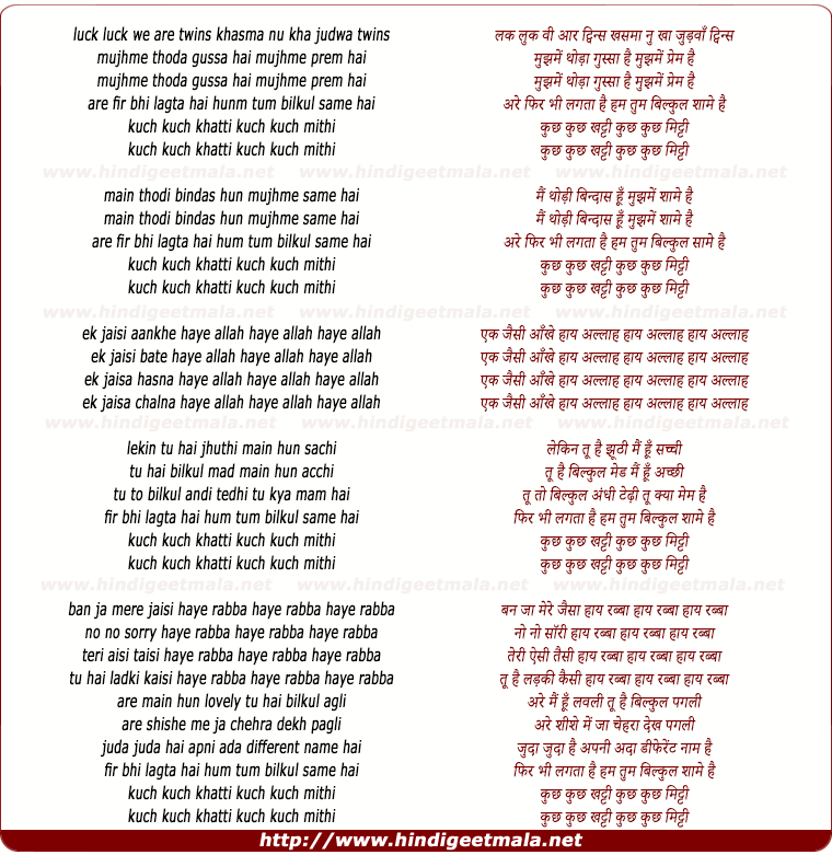 lyrics of song Kuch Kuch Khatti Kuch Kuch Mithi