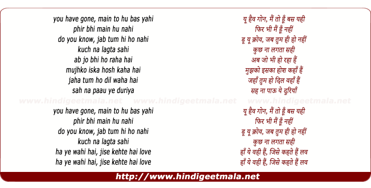 lyrics of song Kaun Hu Mai (3)