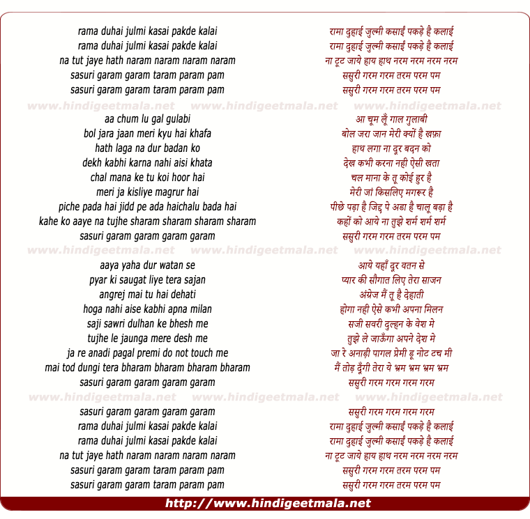 lyrics of song Sasuri Garam Garam