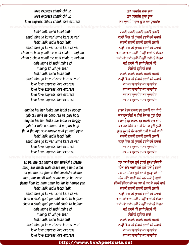 lyrics of song Love Express