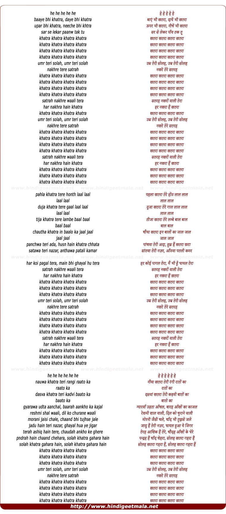 lyrics of song Umr Teri Solah