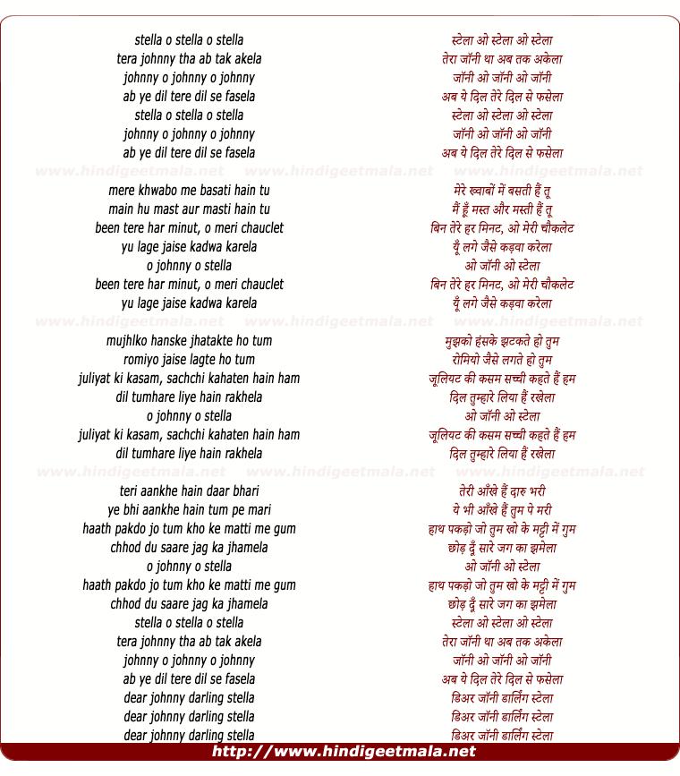 lyrics of song Stella O Stella Tera Johnny Tha Ab Tak Akela