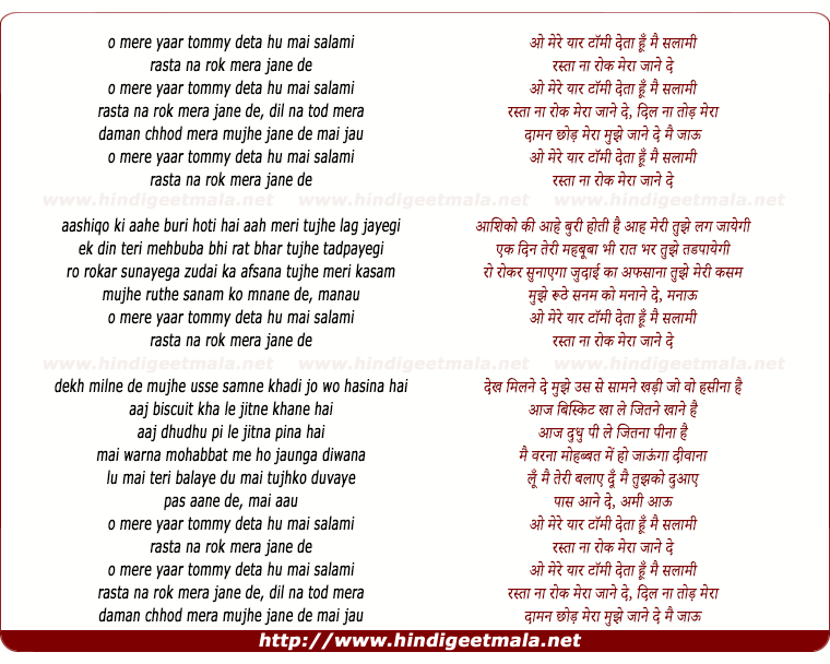 lyrics of song O Mere Yaar Tommy Deta Hu Mai Salami