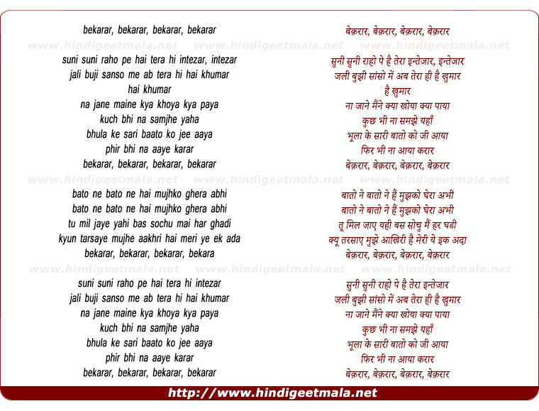 lyrics of song Bekarar (Remix)