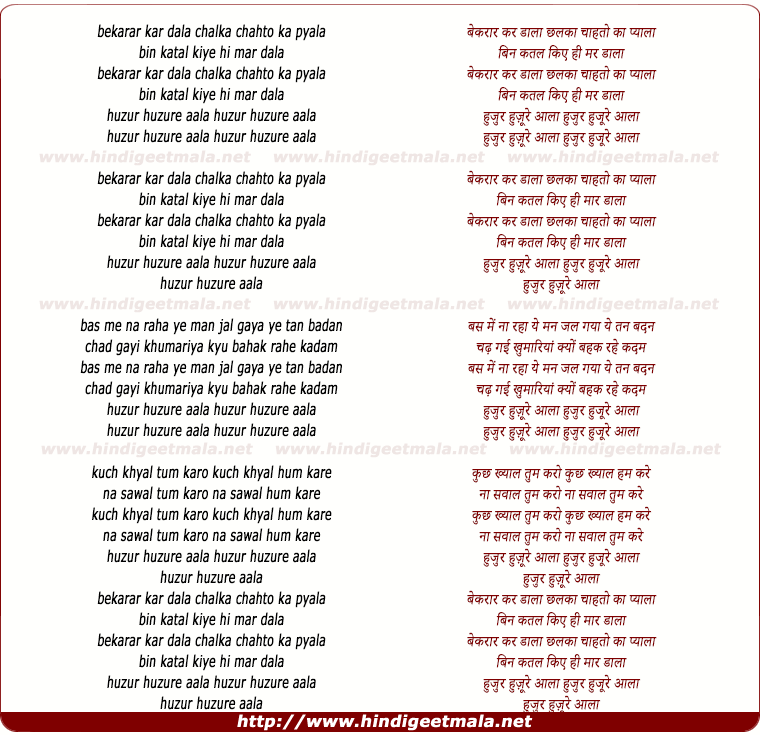 lyrics of song Huzure Ala