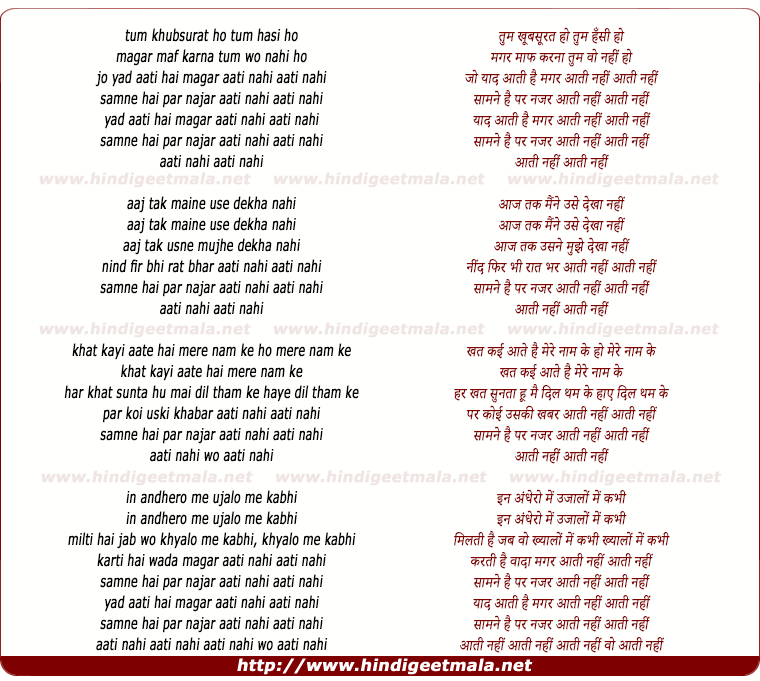 lyrics of song Tum Khubsurat Ho Tum Haseen Ho