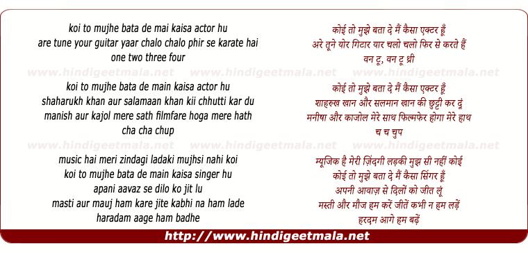 lyrics of song Koi To Mujhe Bata De