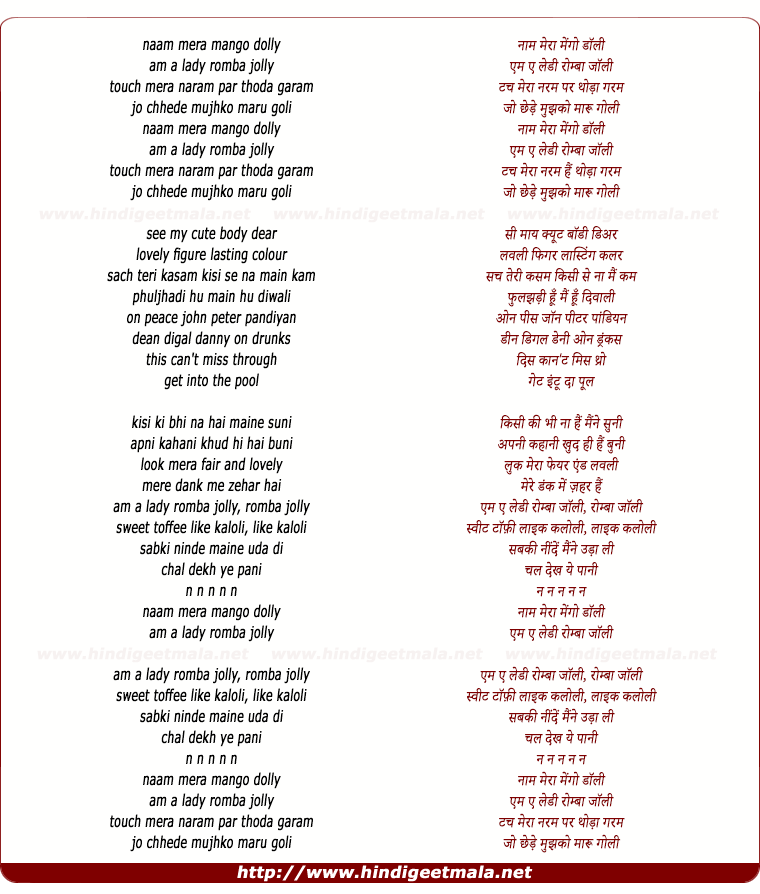 lyrics of song Naam Mera Mango Dolly