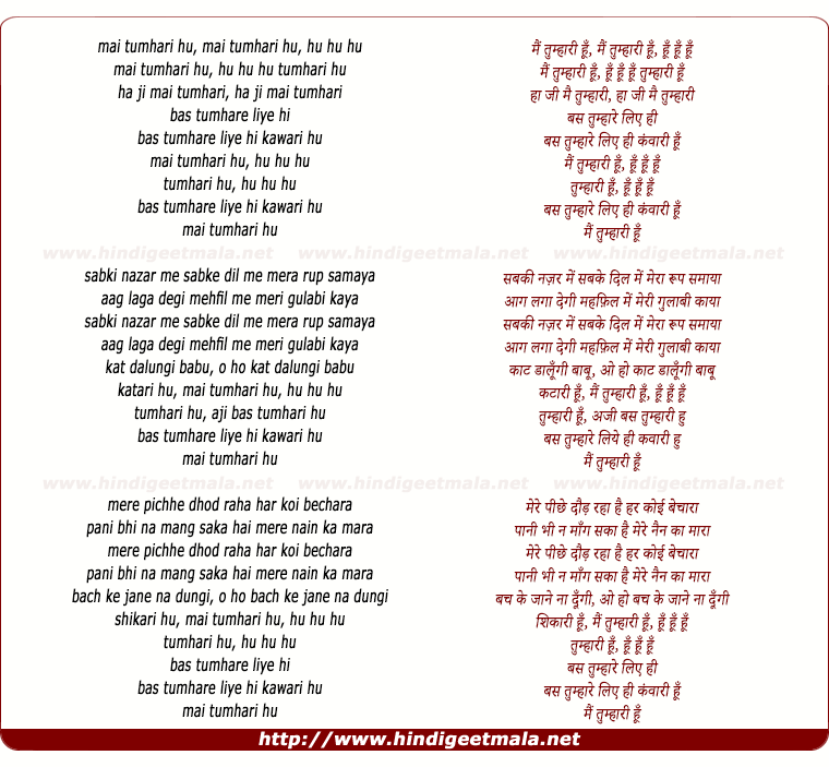 lyrics of song Mai Tumhari Hu