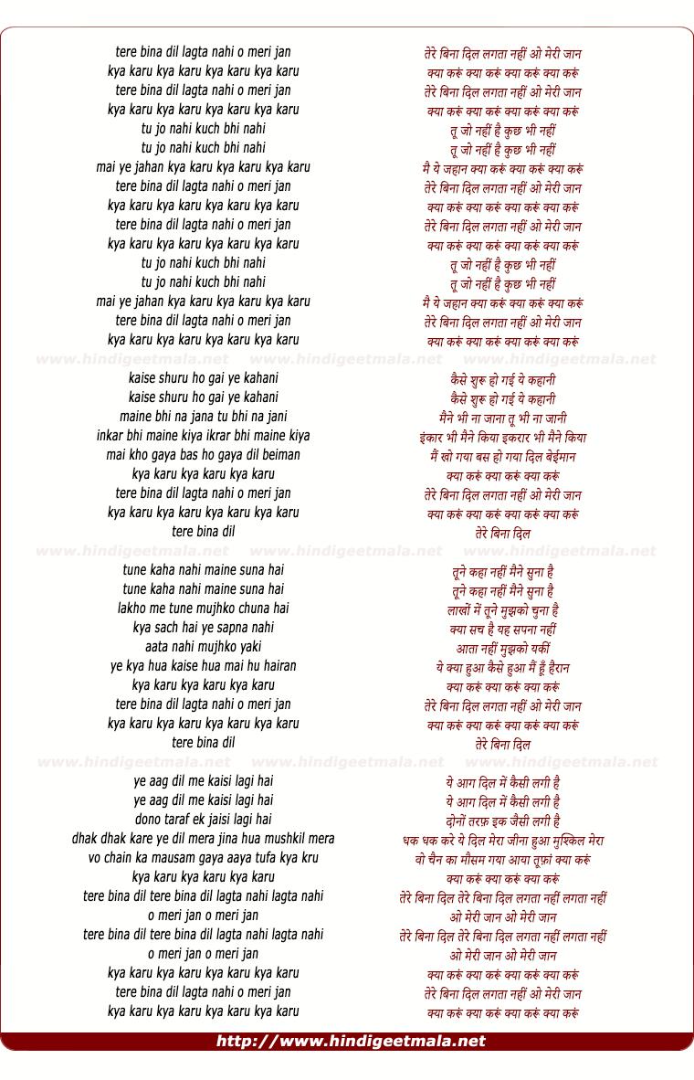 SOHNIYE dilI nahi lagda tere bina sad punjabi song lyrics ...