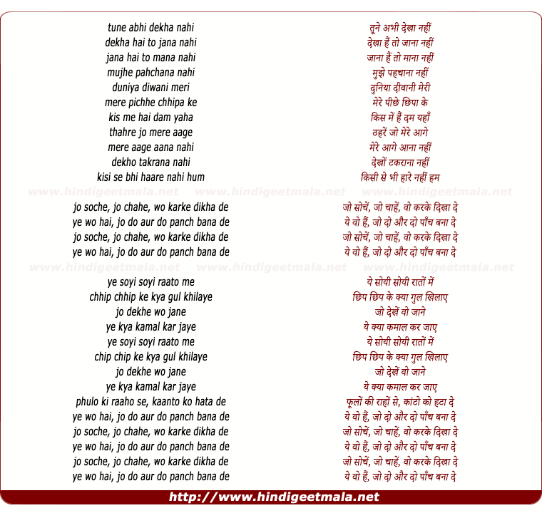 lyrics of song Tune Abhi Dekha Nahin (Part-ii)