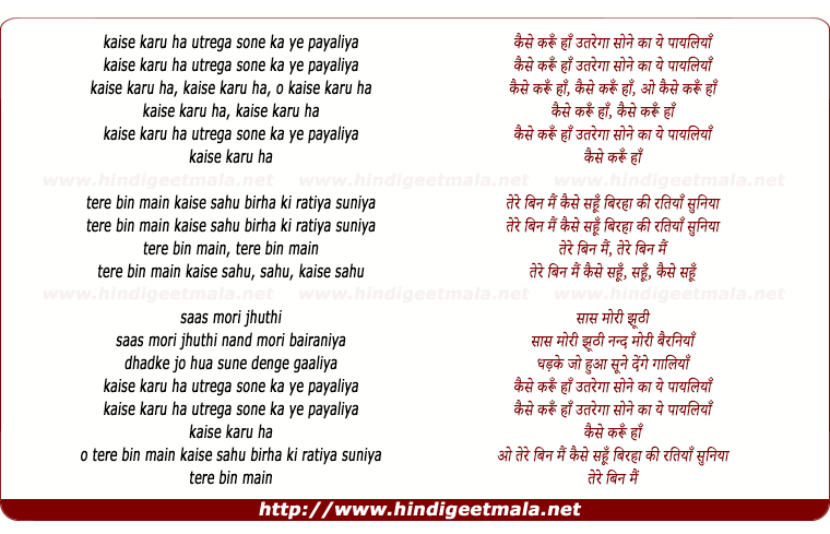 lyrics of song Expression Of Love