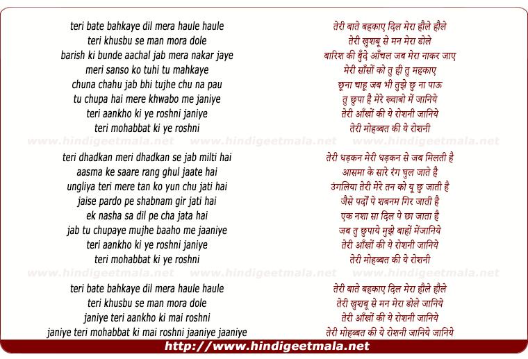 lyrics of song Jaaniye