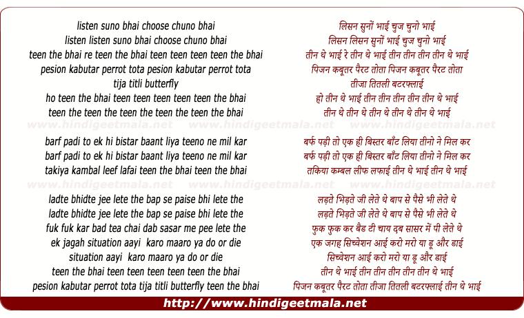 lyrics of song Teen Thay Bhai