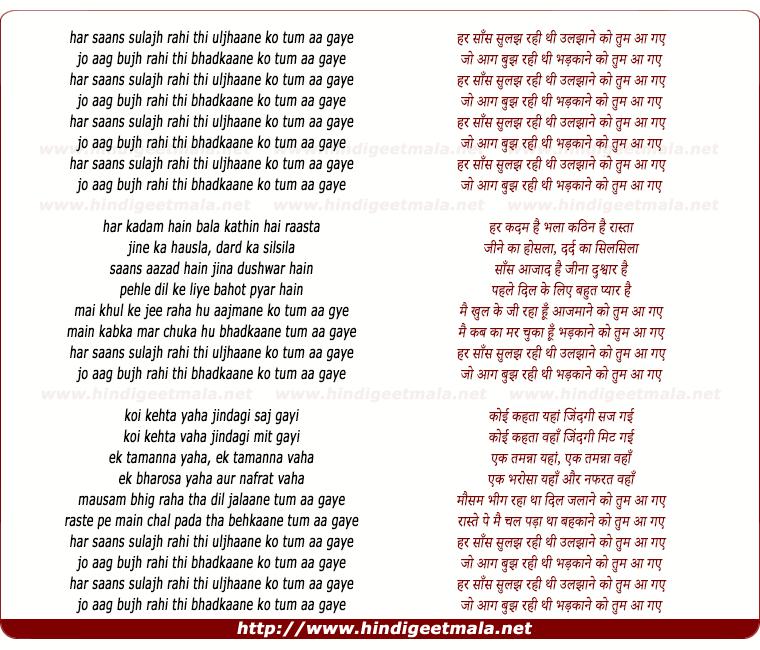 Main Jahan Rahoon Lyrics Download Vsportohota