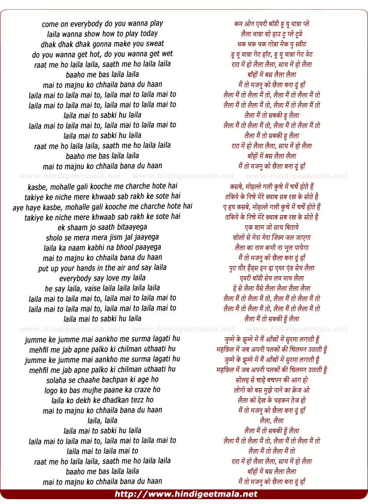 lyrics of song Laila - Tezz (Remix)