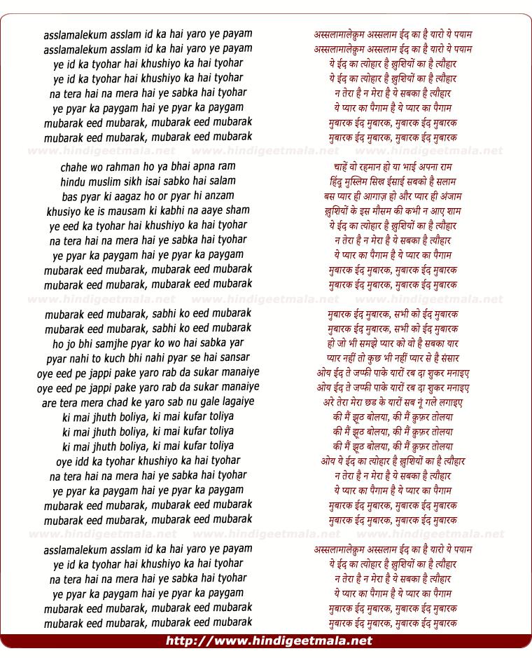 Arijit Singh - Ishq Mubarak Lyrics | MetroLyrics