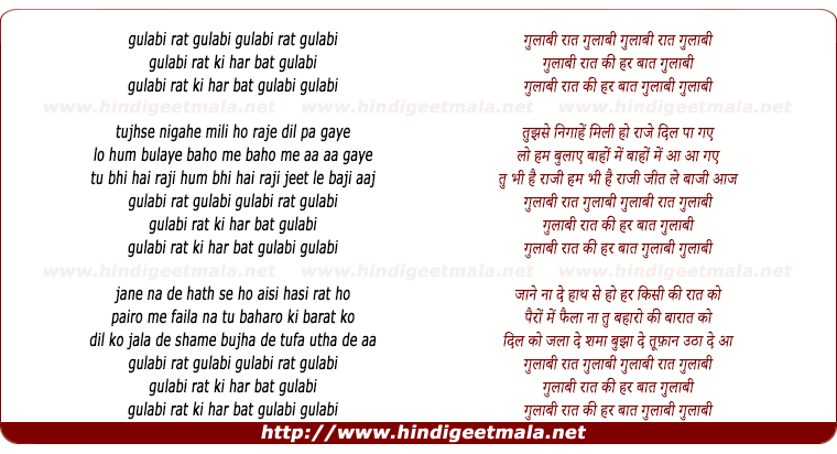 lyrics of song Gulabi Raat Gulabi