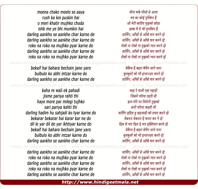 lyrics of song Darling, Aankho Se Aankhe Char Karne De