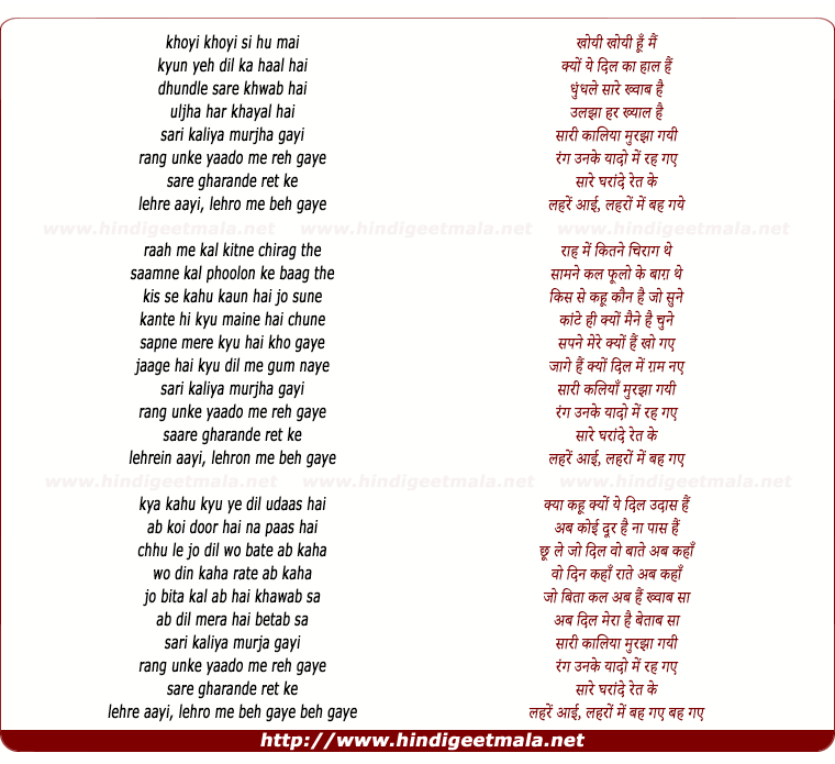 lyrics of song Lehre (Remix)