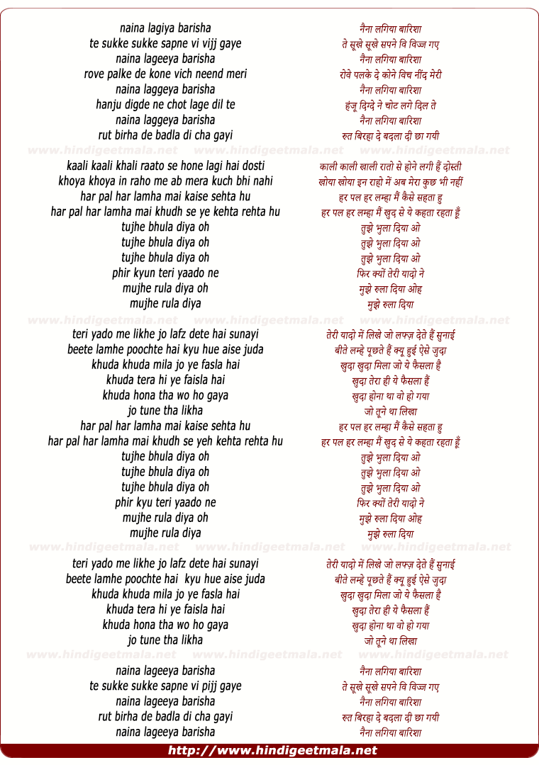 lyrics of song Tujhe Bhula Diya (Remix)